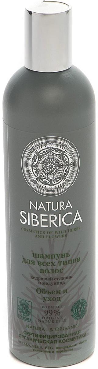 Шампунь Natura Siberica Объем и уход, для всех типов волос, 400 мл natura siberica облепиховый бальзам для всех типов волос облепиховый бальзам для всех типов волос