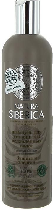 Natura Siberica Шампунь Защита и энергия, для уставших и ослабленных волос, 400 мл086-30464Шампунь Natura Siberica Защита и энергия предназначен для уставших и ослабленных волос. Не содержит лаурет сульфата натрия, парабенов и красителей.Родиола Розовая, или золотой корень, по своим защитным свойствам превосходит женьшень. Повышает устойчивость волос к повреждающим факторам внешней среды.Лимонник дальневосточный имеет в своем составе активные тонизирующие вещества, наполняющие волосы силой и дополнительной энергией.Масло сибирского льна - королевское масло, оно содержит полный комплекс ценных для волос витаминов. Характеристики:Объем: 400 мл. Производитель: Россия. Товар сертифицирован.