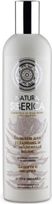Бальзам Natura Siberica Защита и энергия для уставших и ослабленных волос 400 мл