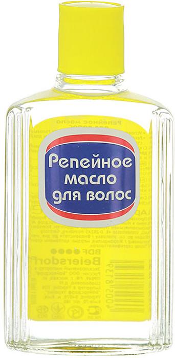 NIVEA Репейное масло для волос 75 мл