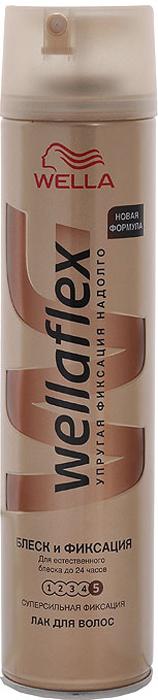 Wellaflex Лак для волос Блеск и фиксация, суперсильная фиксация, 250 млWF-81145215Лак для волос Wellaflex Блеск и фиксация для естественного блеска до 24-х часов. Лак благодаря микрораспылению равномерно распределяется и глубоко проникает в прическу, придавая ей 3 признака естественной, упругой укладки:Не склеивает волосы;Еще больше упругости для свободы движения волос;Длительная фиксация до 24-х часов. Характеристики:Объем: 250 мл. Производитель: Германия. Товар сертифицирован.