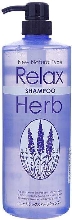 Junlove Растительный шампунь для волос, с расслабляющим эффектом, 1000 мл