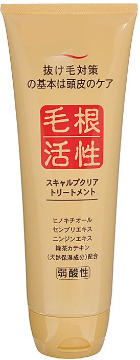 Junlove Маска для укрепления и роста волос, 250 г100615Маска Junlove прекрасно увлажняет, улучшает кровообращение в клетках кожи головы, активизируя тем самым рост волос и препятствуя их выпадению. Натуральные растительные экстракты, входящие в состав маски, активизируют обменные процессы в луковице волоса, что способствует быстрому проникновению питательных веществ. Смягчает кожу головы.Хинокитиол (компонент эфирного масла кипарисовика японского), экстракт сверции японской, экстракт женьшеня активизируют рост волос за счет улучшения кровообращения в клетках кожи головы. Экстракты ромашки и алоэ, оливковое масло, сквалан увлажняют и питают, поддерживая силу и красоту волос.Катехины зеленого чая препятствуют процессам окисления, предотвращают появление неприятного запаха, сохраняя ощущение свежести и чистоты волос и кожи головы. Способ применения: нанесите необходимое количество средства на волосы, распределите легкими массирующими движениями, смойте. Характеристики:Вес: 250 мл. Артикул: 101254. Производитель: Япония. Товар сертифицирован.