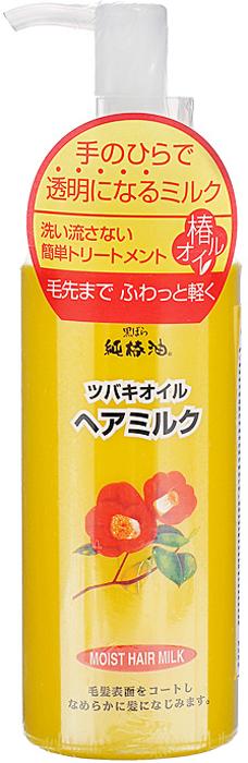 Kurobara Молочко для волос, с маслом камелии японской, для сухих волос, 150 мл