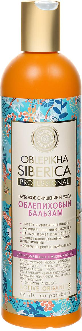 Natura Siberica Бальзам Облепиховый. Глубокое очищение для нормальных и жирных волос, 400 мл natura siberica облепиховый бальзам для всех типов волос облепиховый бальзам для всех типов волос