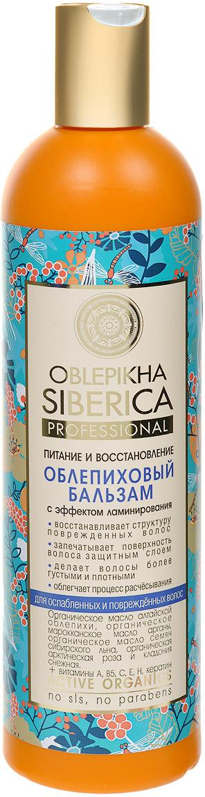 Natura Siberica Бальзам Облепиховый, с эффектом ламинирования, для поврежденных волос, 400 мл natura siberica облепиховый бальзам для всех типов волос облепиховый бальзам для всех типов волос