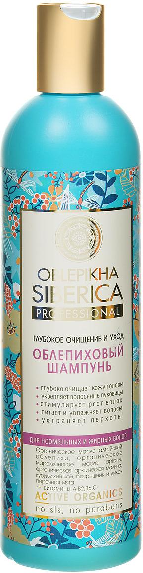 """Natura Siberica Шампунь """"Облепиховый. Глубокое очищение"""", для нормальных и жирных волос, 400 мл"""