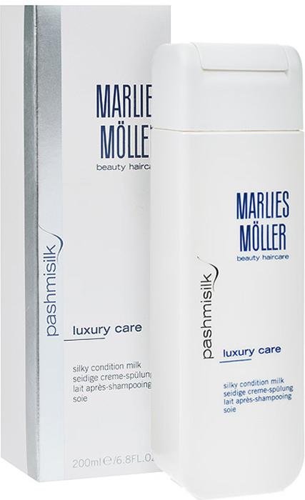 Marlies Moller Кондиционер Pashmisilk для волос, интенсивный, шелковый, 200 мл25712MMsИнтенсивный роскошный кондиционер делает волосы бархатистыми. Придает им удивительную гибкость и эластичность, изысканное шелковистое сияние. Облегчает расчесывание, не утяжеляет. Увлажняет, делает волосы роскошными. Премиальный уход с профессиональным эффектом. Высокая концентрация активных компонентов. Мягкое средство без силиконов, позволяет частое применение.После использования шампуня нанесите кондиционер по всей длине волос, включая кончики. Расчешите. Затем тщательно смойте.