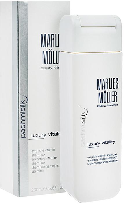 Marlies Moller Шампунь Pashmisilk, витаминный, 200 мл эликсир успокаивающий 50 мл marlies moller эликсир успокаивающий 50 мл
