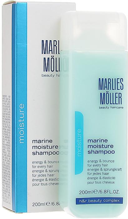 Marlies Moller Шампунь Moisture, увлажняющий, 200 мл шампунь marlies moller luxury vitality exquisite vitamin shampoo 200 мл