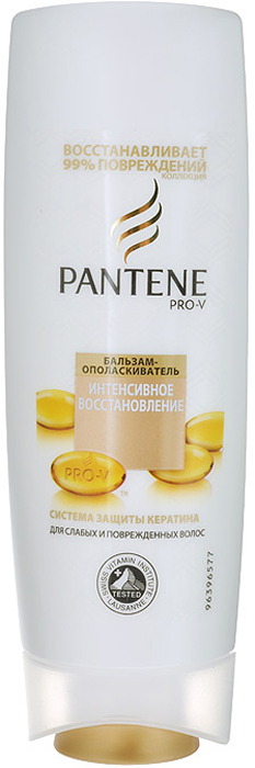 Pantene Pro-V Бальзам-ополаскиватель Интенсивное восстановление, 200 мл81601045Благодаря обогащенной восстанавливающей формуле сособыми веществами, питающими волосы на микроуровне,бальзам-ополаскиватель PantenePro-V Интенсивноевосстановление помогает удерживать влагу глубоко внутри,придавая волосам здоровый внешний вид и блеск. Бальзам- ополаскиватель PantenePro-V Интенсивное восстановлениеборется с признаками повреждения и питает поврежденные исухие волосы, делая их гладкими, сияющими и здоровыми. Длянаилучших результатов используйте с шампунем и средствамидля ухода за волосами PantenePro-V Интенсивноевосстановление.