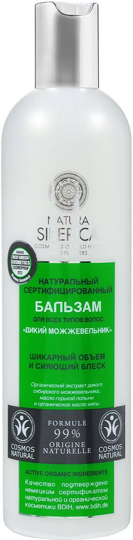 Natura Siberica Бальзам Дикий можжевельник, для всех типов волос, 400 мл086-33984 NEWБальзам Natura Siberica Дикий можжевельник подарит волосам шикарный объем и сияющий блеск. Активная формула бальзама обеспечивает надежный ежедневный уход за волосами. Органический экстракт дикого сибирского можжевельника,который часто называют растением жизни, известен своими уникальными регенерирующими свойствами, которые стимулируют рост волос, выравнивают их структуру, облегчают расчесывание и придают волосам удивительный блеск. Кроме того, экстракт можжевельника контролирует секрецию сальных желез, благодаря чему волосы не так быстро грязнятся, а прическа дольше сохраняет красивый объем. Масло горькой полыни предотвращает появление перхоти и способствует эффективному восстановлению здорового состояния кожи головы. Органическое масло мяты восстанавливает обмен веществ, снимает раздражение кожи головы и стимулирует рост красивых блестящих волос. Уже после первого применения бальзама волосы приобретают здоровый притягательный блеск и удивительный объем. Качество подтверждено немецким сертификатом натуральной и органической косметики BDIHCosmos.Товар сертифицирован.