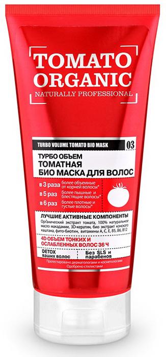 Оrganic Shop Naturally Professional Био-маска для волос Турбо объем, томатная, 200 мл0861-1-4035Органический экстракт томата придает волосам роскошный объем и укрепляет их структуру. 100% натуральное масло макадамии обеспечивает полноценное питание волос, не утяжеляя их, придает блеск. Био-экстракт конского каштана придает волосам дополнительную пышность. 3D-кератин заполняет поврежденные участки волос, придавая им гладкость и шелковистость. Фито-биотин укрепляет корни волос, делая их густыми, объемными и крепкими.Товар сертифицирован.
