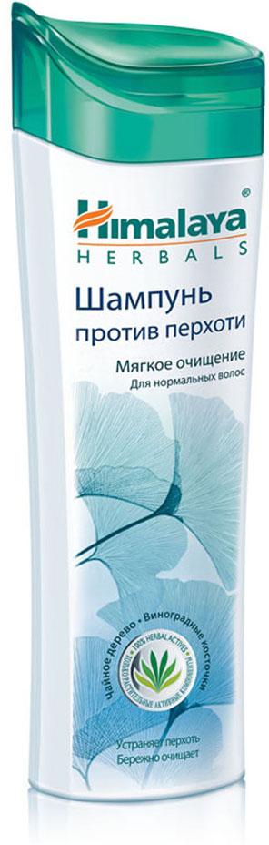 Himalaya Herbals Шампунь против перхоти Мягкое очищение, для нормальных волос, 200 мл смягчающий скраб с гранулами абрикосовых косточек himalaya herbals