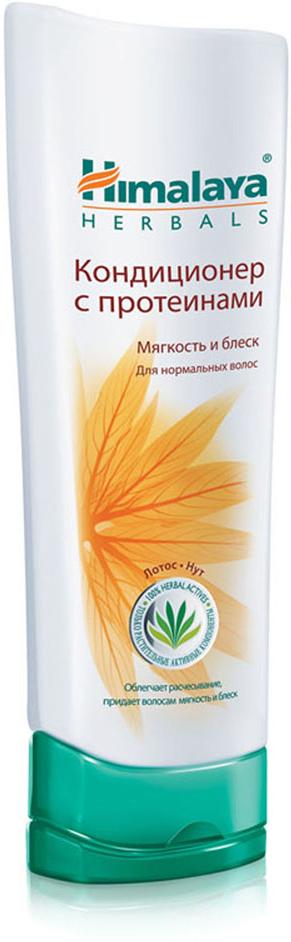 """Himalaya Herbals Кондиционер для волос """"Мягкость и блеск"""", с протеинами, для нормальных волос, 200 мл"""