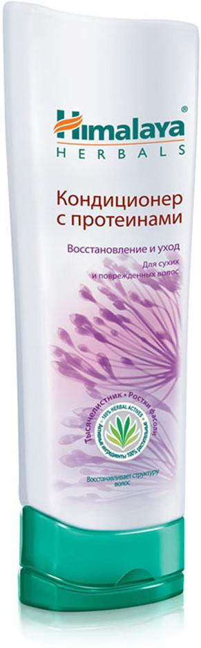 Himalaya Herbals Кондиционер для волос Восстановление и уход, с протеинами, для сухих и поврежденных волос, 200 мл