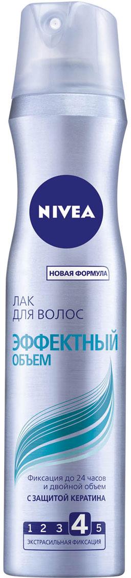 NIVEA Лак для волос «Объем и забота»250 мл10062115ПОЧУВСТВУЙТЕ ЗАБОТУ О ВАШИХ ВОЛОСАХ! С обновленной линейкой средств для укладки волос от NIVEA Ваши волосы выглядят красивыми и здоровыми, и к ним приятно прикасаться. Лак для волос ЭФФЕКТНЫЙ ОБЪЕМ обеспечивает экстрасильную фиксацию Вашей прически в течение всего дня и увеличивает объем волос.Как это работаетЛак для волос ЭФФЕКТНЫЙ ОБЪЕМ с формулой с защитой Кератина: •обеспечивает экстрасильную фиксацию на весь день •фиксирует не склеивая. Волосы, к которым приятно прикасаться •придает волосам двойной объем•легко расчесывается•не оставляет следов на волосах Кератин — основной компонент, из которого состоят наши волосы. С возрастом его содержание уменьшается, и волосы становятся слабыми, ломкими, а поверхность волос — менее гладкой и эластичной. ФОРМУЛА С ЗАЩИТОЙ КЕРАТИНА от NIVEA эффективно восстанавливает волокно волоса изнутри и снаружи, обволакивая его по всей длине и защищая волосы от потери естественного кератина. Результат: фиксация до 24 часов и двойной объем.