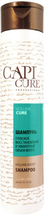 CapiCure Шампунь Глубокое восстановление и Эффектный объем волос, 300 мл capicure бальзам глубокое восстановление и яркость цвета волос 300 мл