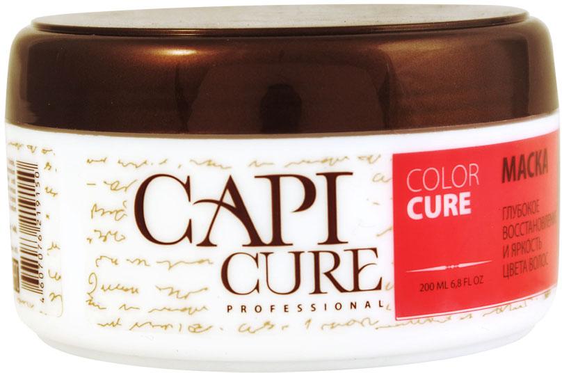 CapiCure Маска Глубокое восстановление и Яркость цвета волос, 200 мл02045202Маска Глубокое восстановление и Яркость цвета волос Color Protect Mask Глубоко восстанавливающая маска CapiCure с формулой для защиты цвета окрашенных волос эффективно препятствует вымыванию красителя, сохраняет насыщенность и яркость цвета, придает интенсивное сияние волосам. Комплекс растительных протеинов выравнивает структуру волоса по всей длине, восстанавливая поврежденные участки, возвращая волосам эластичность и здоровый блеск. Защитный комплекс с питательным маслом ши и подсолнечника обволакивает волос от корня до кончика, разглаживая поверхность и запечатывая лечебные компоненты внутри. Глубоко кондиционирующая формула увлажняет, распутывает и укрепляет волосы, без утяжеления.CapiCure – это система комплексного восстановления волос после длительных и агрессивных повреждений.Все продукты серии предназначены и максимально эффективны для глубинного восстановления волос, дополняют действие друг друга и обеспечивают стойкий результат - увлажненные, живые и блестящие волосы.