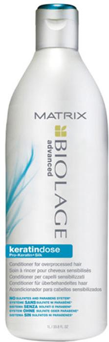Matrix Biolage Keratindose Кондиционер 1л21188195Кондиционер предназначен для поврежденных или подверженных химической обработке волос. Он питает и помогает предотвратить повреждения волос. Увлажняет и разглаживает, создает защиту волос от внешних факторов. Предотвращает повреждения волос, делает их более послушными и шелковистыми на ощупь. Рекомендуется для восстановления волос, подверженных частому химическому воздействию (обесцвечивание, мелирование и химзавивки).