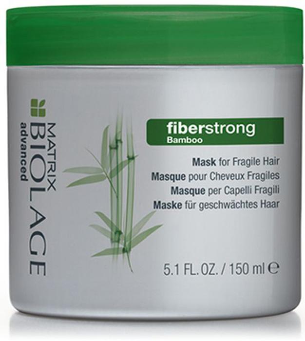 Matrix Biolage Scalpsync маска, 150 млP0685410Маска Biolage FIBERSTRONG (Файберстронг) делает слабые волосы сильнее, обогащена запатентованной молекулой INTRA-CYLANE™ (Интра-Силан), а также экстрактом бамбука и керамидами, восстанавливающими структуру волос. Усиливает ослабленные участки, оздоравливая волосы и делая их мягкими*.- Без парабенов.*При использовании системы из Файберстронг шампуня, кондиционера/маски и укрепляющего крема Intra-Cylane™ по сравнению с шампунем без кондиционирующих свойств.