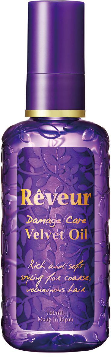 Reveur Масло для волос Velvet Oil Увлажнение и блеск, 100 мл70486В состав Reveur Velvet Oil входят натуральные природные масла, которые питают волос изнутри, восстанавливая структуру и возвращая емублеск, сияние и упругость.Специально подобранные экстракты растений восстанавливают кутикулу, не утяжеляя волосы. Легкое нанесение и распределение, безсклеивания. Масло Reveur Velvet Oil восстанавливает волосы, увлажняет и дает ощущение мягкости.Рекомендуется:Для сухих волосДля жестких и объемных волосДля пушащихся волосНежный и свежий аромат цветов.Способ применения: на влажные волосы, слегка просушенные полотенцем, нанести необходимое количество масла (1-2 нажатия помпы) ираспределить по длине пальцами. Остатки средства втереть в кончики волос. В случае нанесения на сухие волосы, следует сократить количествомасла. Состав: циклопентасилоксан, циклометикон, диметикон, гидрогенизированный полиизобутилен,стеарамид этил диэтониум сакцинол гидролизированный белок гороха, масло мурумуру, масло семян бурачника,пантенол, бисаболол, глицерин, изомер сахар (из пшеницы), токоферол, вода, ароматизатор.