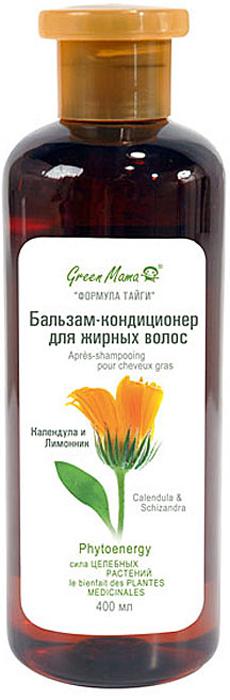 """Бальзам-кондиционер для жирных волос """"Китайский лимонник и календула"""", 400 мл, Green Mama"""