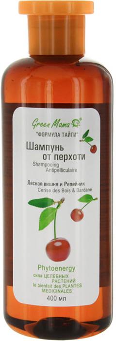 """Шампунь от перхоти Green Mama """"Репейник и лесная вишня"""", 400 мл"""