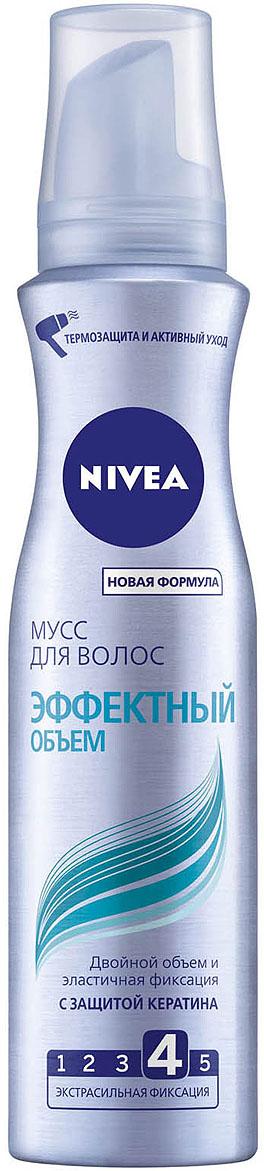 NIVEA Мусс для волос «Объем и забота» 150 мл215-032-50146Мусс для волос Nivea Hair Care Эффектный объем с экстрасильной фиксацией придает волосам двойной объем. Надежно фиксирует на протяжении всего дня.Система Style Infusion уплотняет и приподнимает волосы, создавая объем надолго.Формула Термоуход и Vitamin Fix система превращает сушку волос феном в уход за волосами. Характеристики: Объем: 150 мл. Производитель: Германия. Артикул: 86816.Товар сертифицирован.
