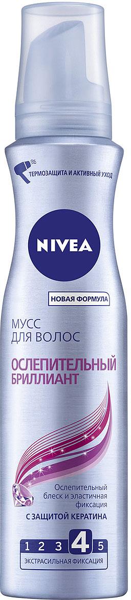 NIVEA Мусс для волос «Сияние и забота»150 мл10062166Мусс для волос Nivea Hair Care Ослепительный бриллиант с экстрасильной фиксацией придает волосам ослепительный бриллиантовый блеск. Надежно фиксирует на протяжении всего дня.Формула Термоуход и Vitamin Fix система превращает сушку волос феном в уход за волосами. Характеристики: Объем: 150 мл. Производитель: Германия. Артикул: 86809.Товар сертифицирован.