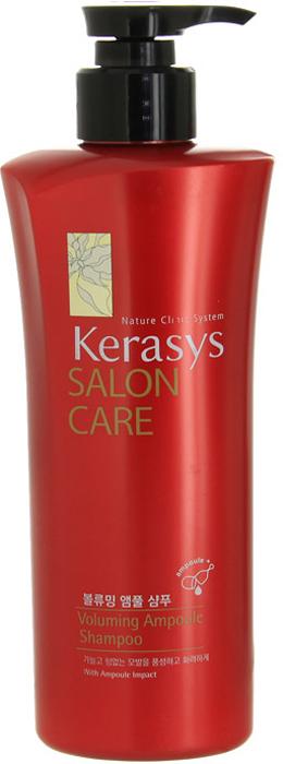 "Шампунь для волос ""Kerasys. Salon Care"", объем, 470 мл"