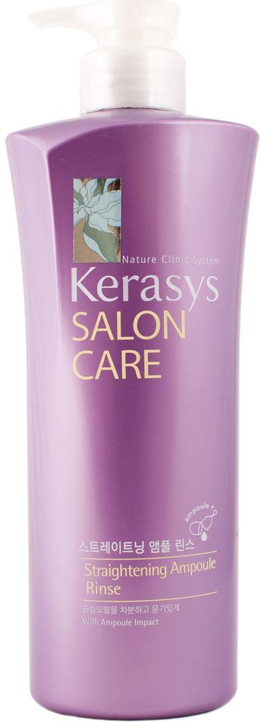 """Кондиционер-ополаскиватель для волос """"Kerasys. Salon Care"""", выпрямление, 600 мл"""