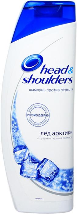 Шампунь Head&Shoulders Лед арктики, 400 млHS-81207733Шампунь Head&Shoulders Лед арктики против перхоти.Экстраохлаждающий шампунь с формулой ActiZinc помогает восстановить естественный баланс кожи головы и эффективно устраняет перхоть, делая ваши волосы красивыми. Какого бы накала не достигли страсти в вашей жизни, ваша голова сохранит ледяное спокойствие! Характеристики:Объем: 400 мл.Производитель: Румыния.Товар сертифицирован.