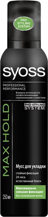 Мусс для укладки волос Syoss Max Hold, максимально сильная фиксация, 250 мл гель для укладки волос strong hold cosmia 250 мл