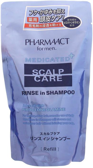 Шампунь Pharmaact 2 в 1, против перхоти и зуда кожи головы, для мужчин, сменная упаковка, 350 мл81601129Мужской шампунь Pharmaact 2 в 1 против перхоти и зуда кожи головы подходит для ежедневного использования. Шампунь очищает и восстанавливает волосы, не раздражая кожу головы. Подходит для чувствительной кожи головы. Придает волосам здоровый и сияющий вид, а активный компонент пироктоноламин предотвращает появление перхоти и зуда кожи головы. Дикалийглицериновой кислоты - увлажняющий компонент удерживает влагу, предотвращая сухость и ломкость волос. Характеристики:Объем: 400 мл. Производитель: Япония. Артикул: KY-42. Товар сертифицирован.