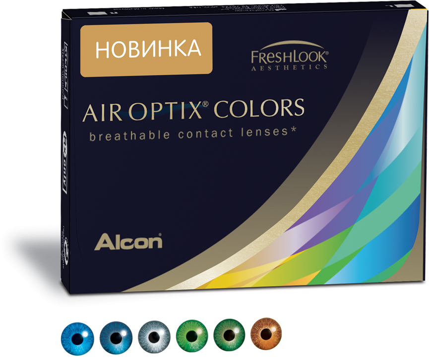 Аlcon контактные линзы Air Optix Colors 2 шт -6.50 Sterling Gray