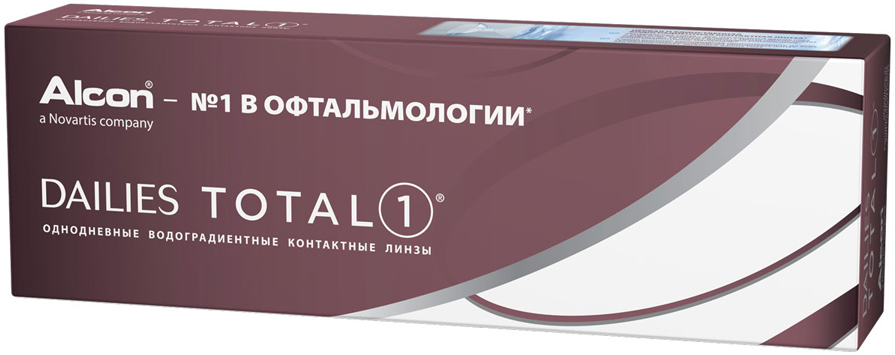 Alcon контактные линзы Dailies Total 1 30pk /-2.50 / 8.5 / 14.144396Dailies Total 1 – линзы, которые не чувствуешь с утра и до позднего вечера. Эти однодневные контактные линзы выполнены из уникального водоградиентного материала, благодаря которому натуральная слеза – это все, что касается ваших глаз. Почти 100% влаги на поверхности линзы обеспечивают комфорт в течение самого долгого дня. Ключевые особенности и преимущества Dailies Total 1: -Линзы, которые не чувствуешь с утра и до позднего вечера.Влагосодержание на поверхности линзы Dailies Total 1 достигает 100% . Это делает линзу ультрагладкой, таким образом ваше веко не чувствует ее во время моргания. Уникальный водоградиентный материал обеспечивает вам более 16 часов комфортного ношения. -Здоровье, без покрасневших глаз.Чтобы ваши глаза не краснели и чувствовали себя здоровыми, им нужно дышать также как и вам. Контактные линзы Dailies Total 1 пропускают больше кислорода, чем все остальные однодневные контактные линзы.Контактные линзы или очки: советы офтальмологов. Статья OZON Гид
