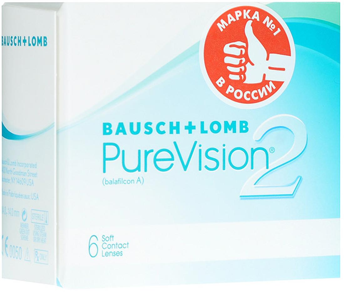 Bausch + Lomb контактные линзы Pure Vision 2 (6шт / 8.6 / -2.00)31747365Асферические контактные линзы Pure Vision 2 с высокой оптической четкостью создавались, чтобы производить коррекцию сферической аберрации, что позволит добиться великолепной четкости зрения. Сферическая аберрация может стать причиной понижения остроты зрения, особенно в условии плохой освещенности, что может привести к ухудшению зрения и засвету. Так же, используя оптику High Definition, вы обретете четкое и хорошее зрение, особенно в условии плохой видимости.Данная линза - наиболее тонкая, представленная в настоящее время на рынке. Она имеет тончайший закругленный край, что дает возможность абсолютно не ощущать их при ношении. Комфортное ношение обеспечивается при помощи технологии ComfortMoist. Представленные линзы упаковывают в блистер с уникальным раствором, который хорошо увлажняет линзу, обеспечивая максимально возможное комфортное ношение. Замена через 1 месяц. Характеристики:Материал: балафилкон А. Кривизна: 8.6. Оптическая сила: - 2.00. Содержание воды: 36%. Диаметр: 14 мм. Количество линз: 6 шт. Размер упаковки: 7,5 см х 7 см х 4 см. Производитель: США. Товар сертифицирован.Контактные линзы или очки: советы офтальмологов. Статья OZON Гид