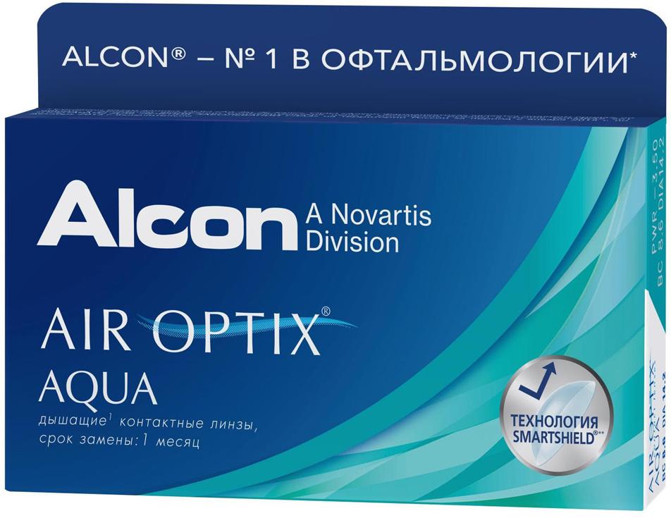 Alcon-CIBA Vision контактные линзы Air Optix Aqua (3шт / 8.6 / 14.20 / -3.75)07571Air Optix Aqua являются революционными силикон-гидрогелевыми новейшими контактными линзами от производителя, известного во всем мире - Ciba Vision. Когда началась разработка этих линз, то в качестве основы взяли известные линзы предшествующего поколения. Их доработала команда профессионалов, учитывая новые технологии и возможности. Как и предшествующая модель, эти линзы сделаны из расчета месячного ношения. Производят линзы из нового материала лотрафикон В, показывающего отличный результат по содержанию влаги и по проводимости кислорода. Линзы можно носить как в дневное время (в течение тридцати дней), так и для пролонгированного применения в течение 6 суток. Но каким бы режимом вы не воспользовались при их ношении - на протяжении всего месяца линзы будут следить за вашими глазами, подарив вам комфорт и увлажненность. Технологии Aqua Moisture - это комплексные меры от известной фирмы Ciba Vision, которые используются при производстве линз. Во-первых, в них входит революционный увлажняющий агент, препятствующий высыханию линзы, делая их для глаз совсем незаметными. Во-вторых, запатентованный материал поможет поддержать на высоком уровне увлажненность, поэтому носить линзы на протяжении всего времени, довольно комфортно. В-третьих, отполированные поверхности линзы придают идеальное скольжение. Кроме этого линза довольно устойчива к отложениям и всяческим загрязнениям. Как и линза предшествующего поколения, Air Optix Aqua имеет довольно высокую кислородопроводность - 138 Dk/L. Данный показатель значительно больше, чем у других конкурентов. Новейшие представленные линзы навсегда оградят вас от сухости и дискомфорта! Характеристики:Материал: лотрафикон В. Кривизна: 8.6. Оптическая сила: - 3.75. Содержание воды: 33%. Диаметр: 14,2 мм. Количество линз: 3 шт. Размер упаковки: 9 см х 5 см х 1,3 см. Производитель: США. Товар сертифицирован.Контактные линзы или очки: советы офтальмологов. Статья 