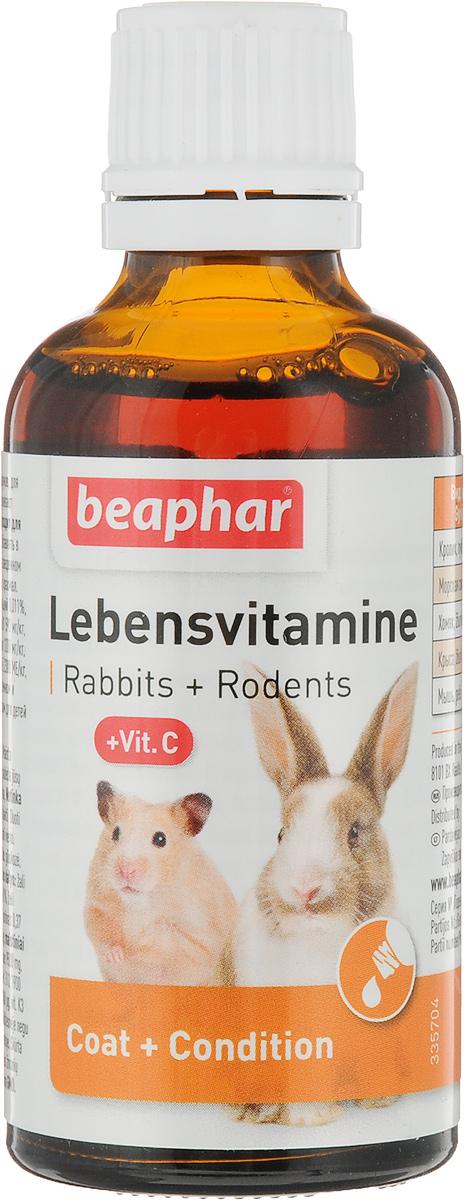 Витамины для грызунов Beaphar