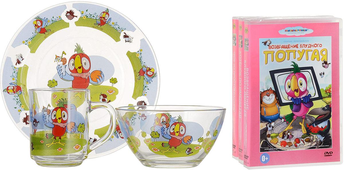 Союзмультфильм Набор детской посуды Попугай Кеша 3 предмета + 3 DVD4690452049144Набор детской посуды Попугай Кеша порадует любого маленького поклонника старых советских мультфильмов. Набор включает в себя тарелку, салатник и кружку. Посуда выполнена из бесцветного натрий-кальций-силикатного стекла, окрашена безопасными красками, которые не сотрутся и прослужат вам очень долго. Посуду украшает изображение любимых героев мультфильма Попугай Кеша. Приборы нельзя использовать в духовке и на открытом огне. Объем кружки 200 мл, диаметр салатника 13 см, диаметр тарелки 20 см. Детская посуда разработана специально для малышей, она удобная и безопасна. Привычная еда станет вкуснее и приятнее, если процесс кормления сопровождать игрой и сказками о любимых героях. Красочная посуда - залог хорошего настроения и аппетита вашего малыша!В набор входят 3 DVD, содержащие сборники известных советских мультфильмов:DVD 1. Трое из Простоквашино.DVD 2. Котенок по имени Гав.DVD 3. Возвращение блудного попугая.
