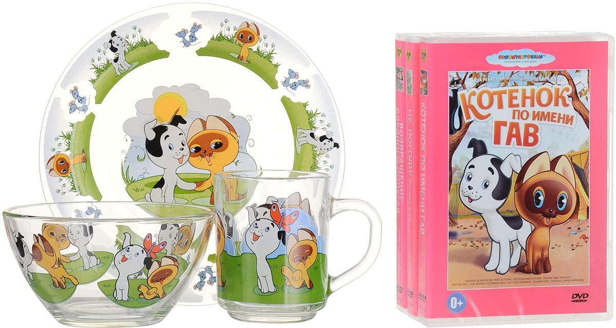 Союзмультфильм Набор детской посуды Котенок по имени Гав 3 предмета (стекло) + 3 DVD союзмультфильм набор детской посуды котенок по имени гав 3 предмета цвет белый мультиколор