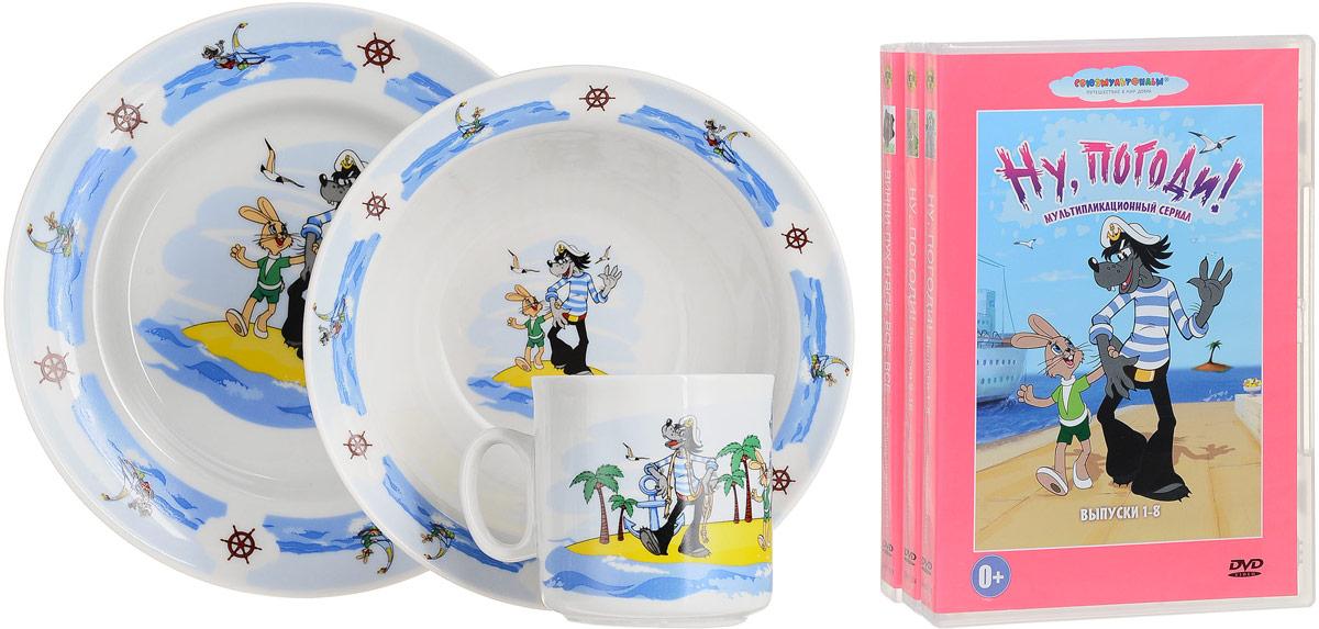 Союзмультфильм Набор детской посуды Ну, Погоди 3 предмета (фарфор) + 3 DVD чиполлино заколдованный мальчик сборник мультфильмов 3 dvd полная реставрация звука и изображения