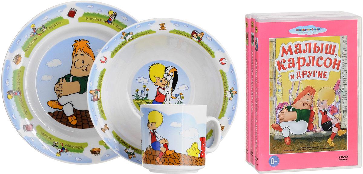Союзмультфильм Набор детской посуды Малыш и Карлсон 3 предмета (фарфор) + 3 DVD4690452049038Набор детской посуды Малыш и Карлсон порадует любого маленького поклонника старыхсоветских мультфильмов. Набор включает в себя тарелку, миску и кружку. Посуда выполнена из качественногофарфора, окрашена безопасными красками, которые не сотрутся и прослужат вам очень долго. Прочныетарелкиукрашает изображение любимых героев мультфильма Малыш и Карлсон. Приборы нельзяиспользовать в духовке и на открытом огне. Посуда может быть использована в микроволновке ипосудомоечноймашине. Объем кружки 200 мл, объем миски 550 мл, диаметр тарелки 20 см. Детская посуда разработана специально для малышей, она удобная и безопасна. Привычная еда станетвкуснее иприятнее, если процесс кормления сопровождать игрой и сказками о любимых героях. Красочная посуда - залогхорошего настроения и аппетита вашего малыша! В набор входят 3 DVD, содержащие сборники известных советских мультфильмов: DVD 1. Винни Пух и все, все, все.... DVD 2. Малыш, Карлсон и другие. DVD 3. Как львенок и черепаха пели песню.