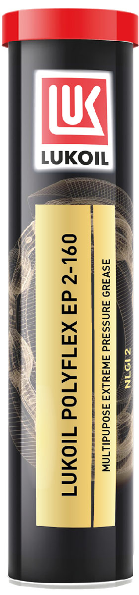 Смазка ЛУКОЙЛ ПОЛИФЛЕКС ЕР 2-1601457655Смазка ЛУКОЙЛ ПОЛИФЛЕКС ЕР 2-160 - многоцелевая смазка, изготовленная на основе смеси высококачественных минеральных базовых масел, загущенных литиевым мылом с добавлением комплекса высокоэффективных присадок, улучшающих эксплуатационные свойства. Смазка обладает высокими трибологическими характеристиками, способна работать в широком диапазоне температур (от -30 до 120 °С) в узлах со средними и высокими нагрузками, в условиях высокой влажности и в контакте с водой.Благодаря своему составу смазка снижает трение и износ, особенно в парах трения подверженных средним и большим нагрузкам. Композиция смазки обеспечивает высокую термическую стабильность, высокую стабильность структуры при хранении и эксплуатации.Смазка ЛУКОЙЛ ПОЛИФЛЕКС ЕР 2-160 обладает мягкой пластичной консистенцией и гладкой структурой.В УЗЛАХ: Подшипники качения и скольжения; Ступичные подшипники; Подшипники, подверженные вибрации; Смазка деталей, изготовленных из цветных металлов.Отличная механическая стабильностьОтличные противозадирные свойства Низкий коэффициент тренияХорошая водостойкостьОчень хорошие антикоррозионные свойстваНадежное смазывание оборудования, подверженного вибрацииУвеличенный срок эксплуатации