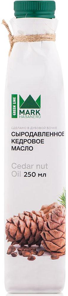Mark Habanero Greenline масло сыродавленное кедровое, 250 мл