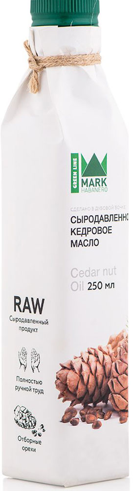 Mark Habanero Greenlineмасло сыродавленное кедровое, 250 мл Mark Habanero Green Line