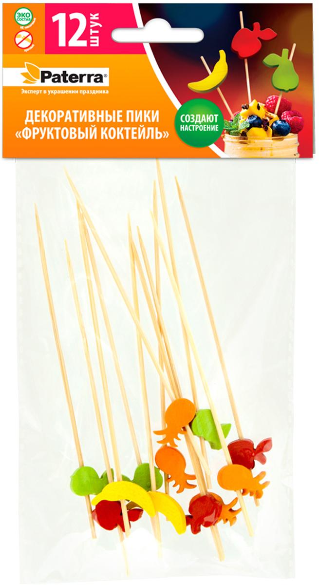 Пики для канапе Paterra Фруктовый коктейль, 12 шт пики для канапе paterra торжество 30 шт