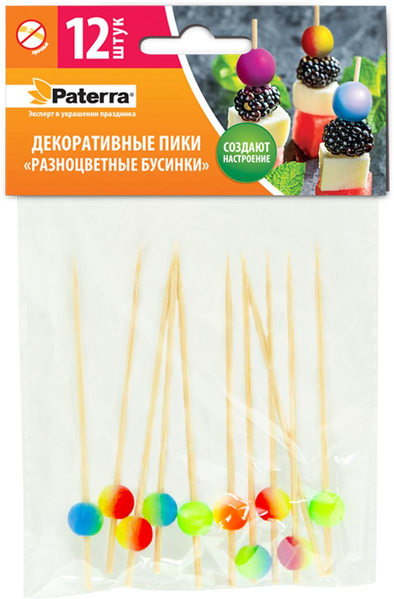 Пики для канапе Paterra Разноцветные бусинки, 12 шт пики для канапе paterra фейерверк 12 шт