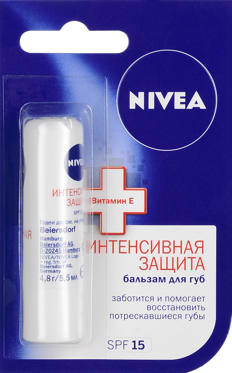 Бальзам для губ Nivea Интенсивная защита, 4,8 г10062040Увлажняющая формула бальзама для губ Nivea Интенсивная защита, обогащенная натуральными ингредиентами, бисабололом и экстрактом пшеницы, эффективно защищает губы от высыхания, обеспечивая уход надолго. Губы выглядят здоровыми, мягкими и нежными.Бальзам Nivea Интенсивная защита:Усиливает защитную реакцию кожи губ на внешние воздействия. Увлажняет надолго.Обеспечивает дополнительный уход и защиту.Солнцезащитный фактор SPF 15, защита от UVA и UVB лучей. Характеристики: Вес: 4,8 г. Производитель: Германия. Артикул: 85063.Товар сертифицирован.